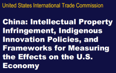US ITC Report Cover