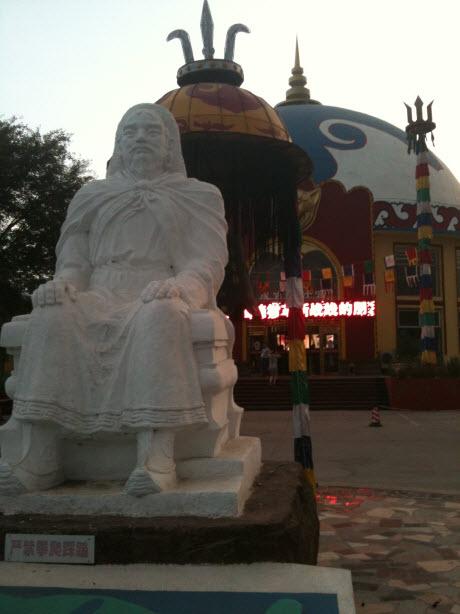 Baotou1 Khan