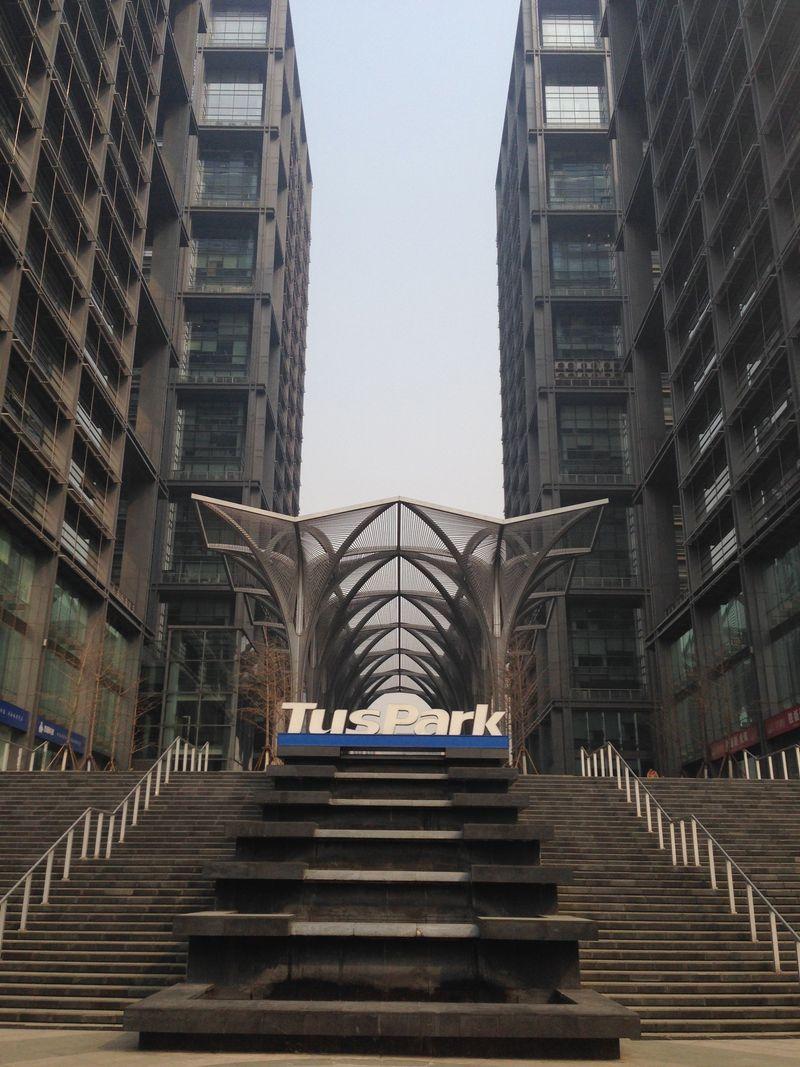 IU Office TUS Park